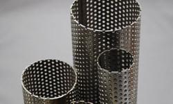 Euro Inwest - Metale kolorowe i blachy żaroodporne znajdują sie w ofercie firmy Euro-Inwest w Poznaniu. Poznaj pełną ofertę naszych produktów. Perforated_Tube-250x150