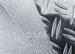 Euro Inwest - Metale kolorowe i blachy żaroodporne znajdują sie w ofercie firmy Euro-Inwest w Poznaniu. Poznaj pełną ofertę naszych produktów. blachy